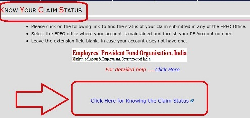 How to Track PF Claim Status With Tracking id Online