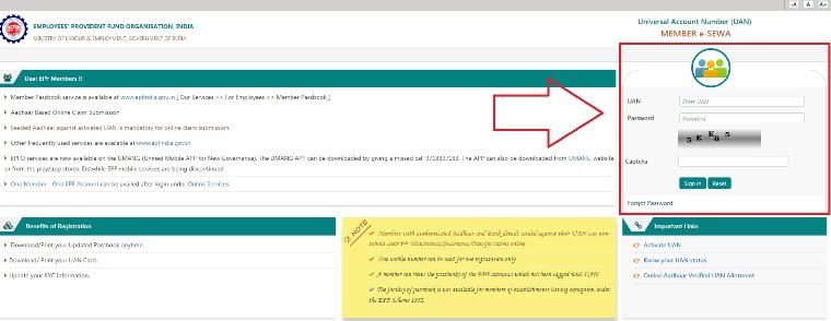 EPFO UAN Activation and Registration Guide UAN Portal Login