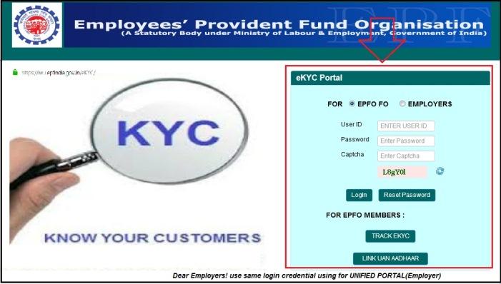 epf kyc link aadhar card update online link