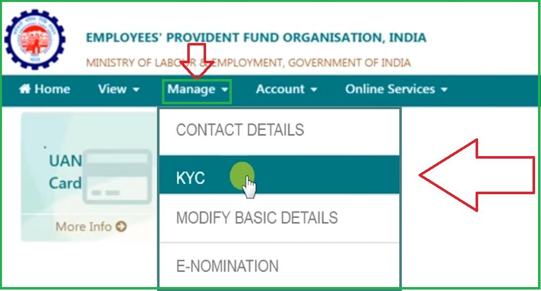 update KYC Details on UAN EPFO Portal Online