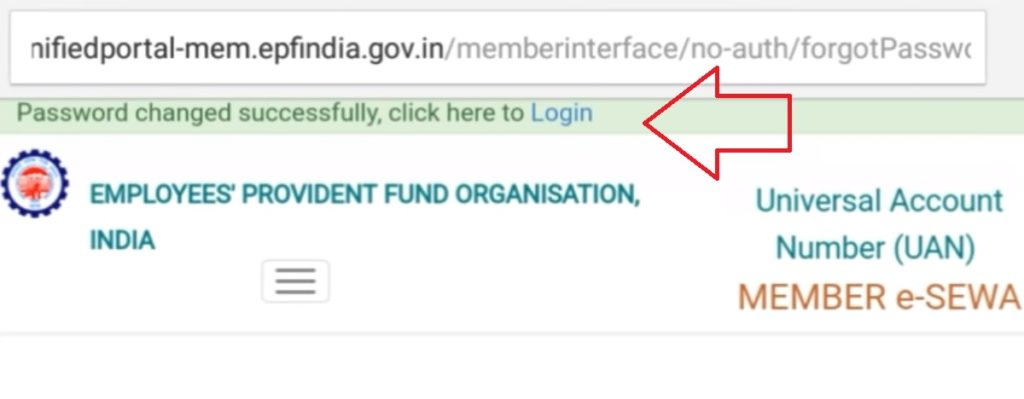Change Password of epfo UAN login