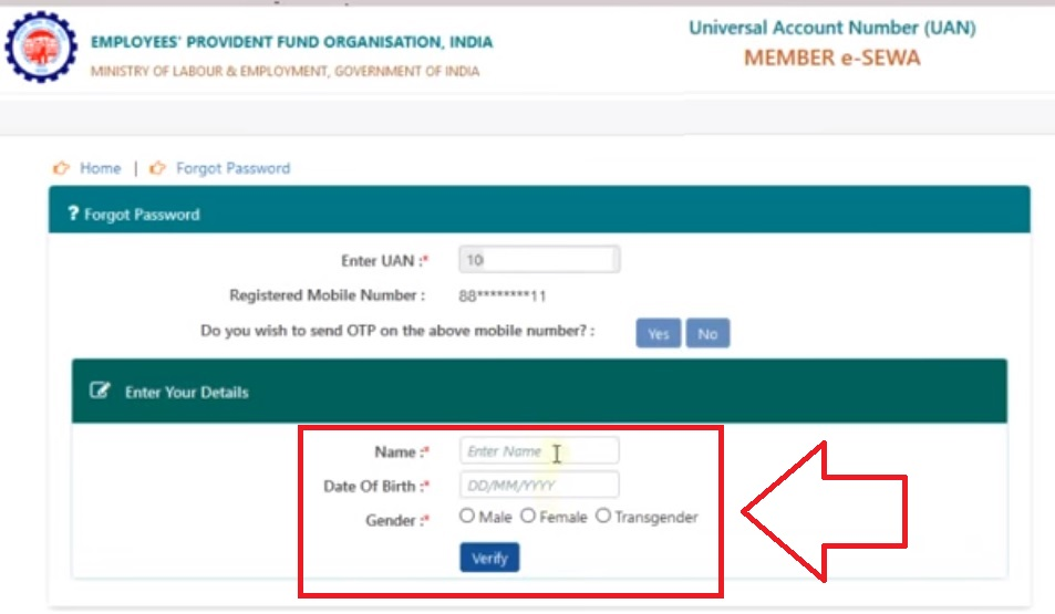change UAN Password with name and date of birth