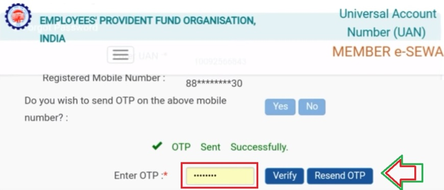 EPF Password change of UAN if Mobile number is not Changed