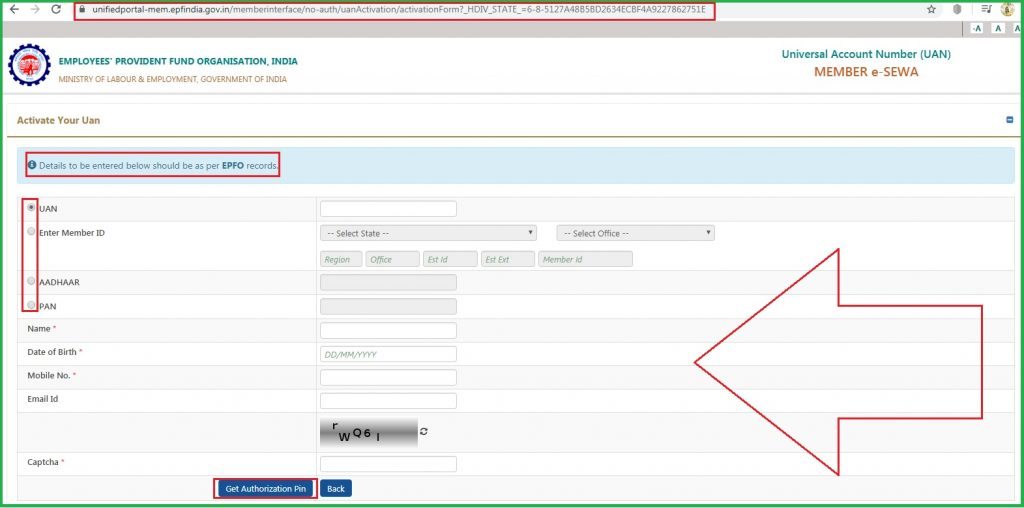 How to Activate UAN Number Online, Mobile APP, SMS