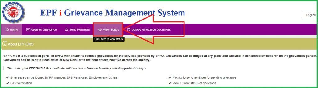 epf complaint status check