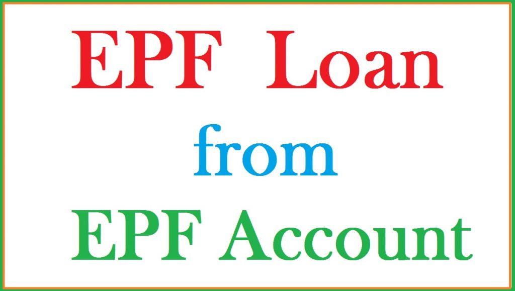 PF Loan