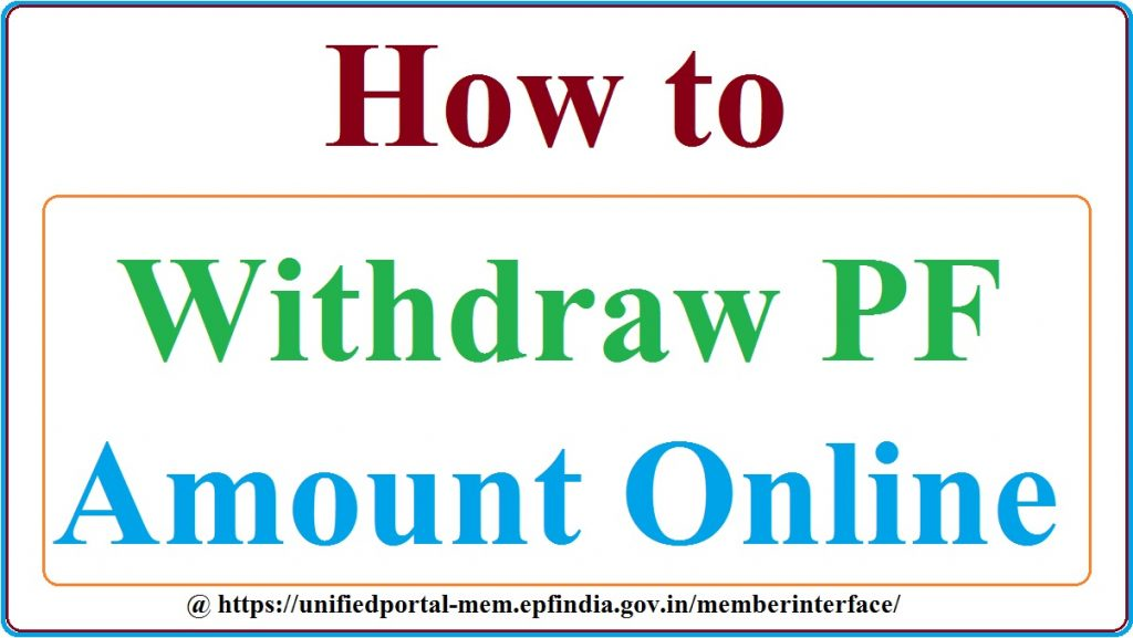 How to withdraw PF Amount Online with UAN